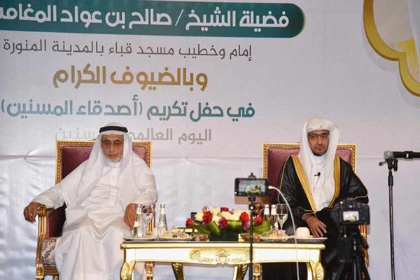 (إكرام) تحتفي بأصدقاء المسنين بحضور فضيلة الشيخ/ صالح المغامسي.