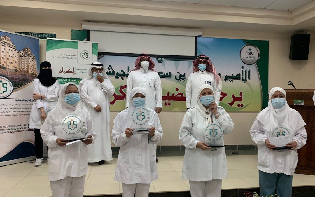 (إكرام) تنفّذ مبادرة (تكريم الأوفياء) للعاملين في القطاع الصحي بالتعاون مع مستشفى الأمير مشاري بن سعود ببلجرشي