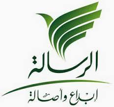 قناة (الرسالة) تستضيف المدير التنفيذي لإكرام